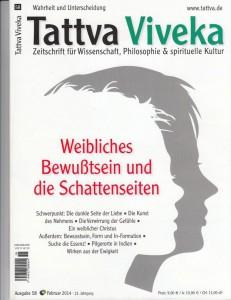 natursymphonie - Medien-Tattva-Viveka